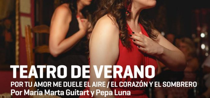 Verano: Espectáculos de música y poesía española e iberoamericana