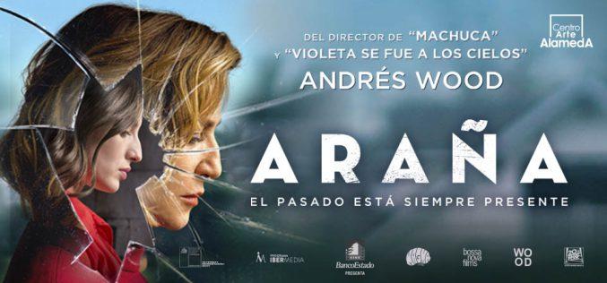 Araña (Cine.Ar)