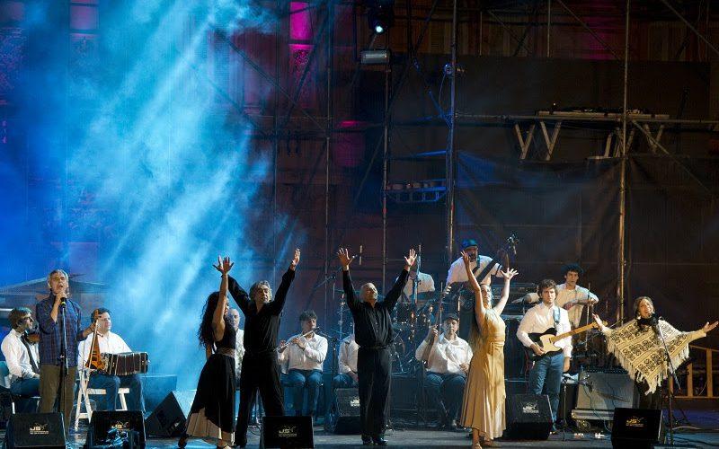 "Abre la segunda convocatoria de ""Festivales Argentinos"""